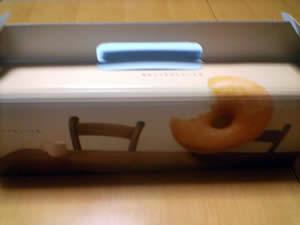 ミスドの箱