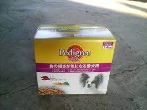 食の細くなった犬用