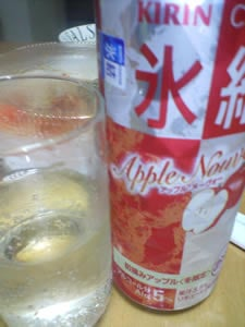 アルコール