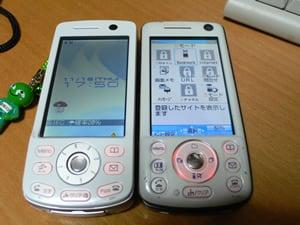 旧携帯比べ