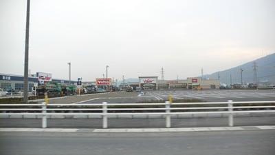 バロー池田町