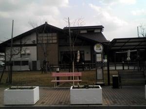 アグリの郷栗東