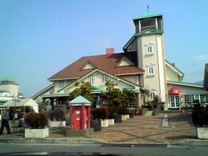 東近江市あいとうマーガレットステーション