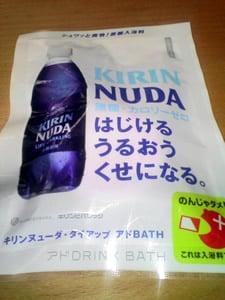 NUDAの入浴剤