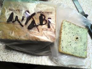 さつま芋・黒胡麻の食パン