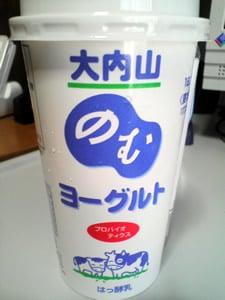 大内山飲むヨーグルト