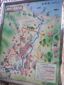鬼岩公園案内図