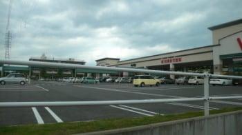 バロー大垣赤坂店