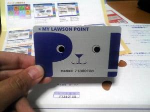 Myローソンポイントカード