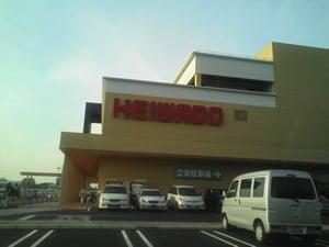 アルプラザ鶴見店