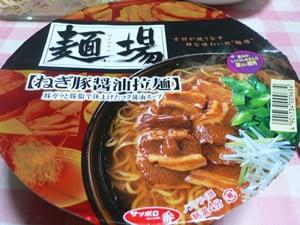 サッポロ一番 麺場 ねぎ豚醤油拉麺