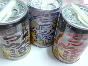 ラーメン缶 3缶
