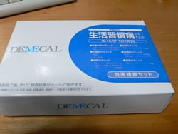 DEMECAL