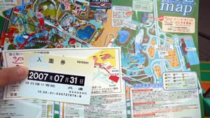 富士急入園券