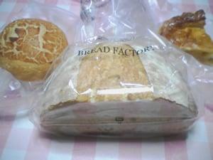 パンのナイトセール