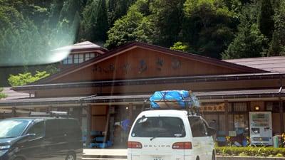 道の駅・ひだ朝日村