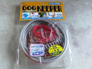 DOG KEEPER