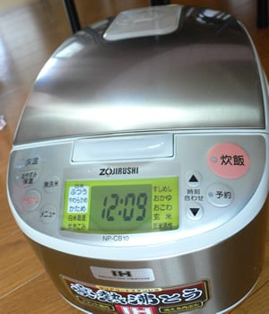 極め炊き NP-CB10