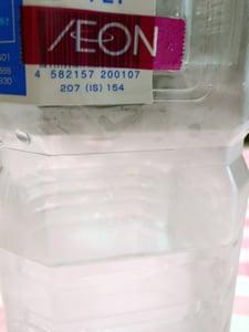 イオンのアルカリイオン水