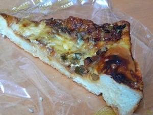 石窯ピザパン