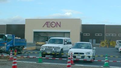 イオンスーパーセンター野洲店
