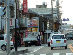 平川たばこ店