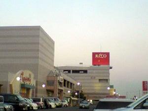 ジャスコ四日市尾平店