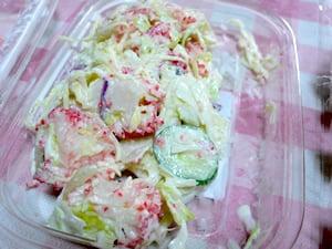 カニ風味サラダ
