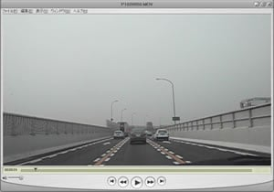 名古屋高速