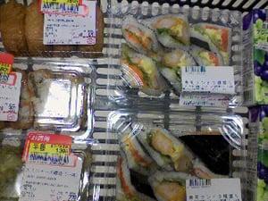 お寿司の数々