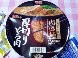 肉盛麺 厚切りとろ肉 とんこつ醤油ラーメン