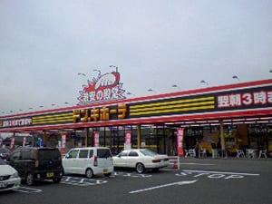 ドン・キホーテ鈴鹿店