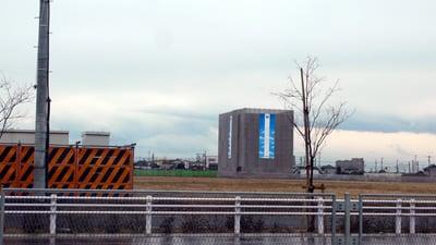 JR跡地開発多目的広場