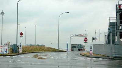 エアポートウォーク名古屋