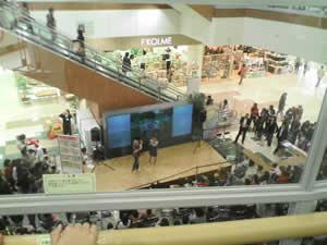 小島あやめ CD発売記念「あやめのドレミ」発売記念 スペシャルライブ