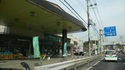 宇治茶の売店