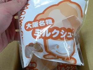 濃厚ミルクシュークリーム