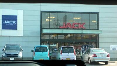JACK各務原店