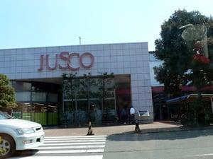 ジャスコ大安店