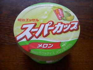 スーパーカップメロン味