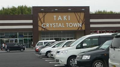 多気クリスタルタウンショッピングセンター:専門店側