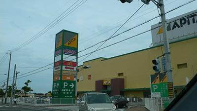 アピタ鈴鹿店