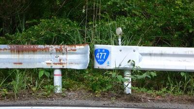 国道477号線