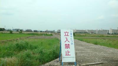 愛知県名古屋市港区南陽町茶屋