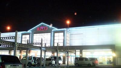 ジャスコ長浜店