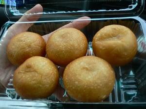 瓢ヶ岳SAのもちもちカレーパン