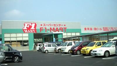 F1マート