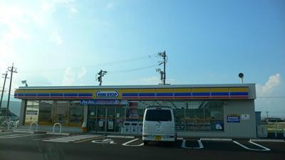 ミニストップ大垣池尻店