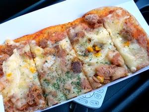 ツナ&コーンピザ