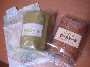 洋菓子夢工房 ル・アンジュ ロールケーキ